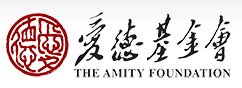 amity-foundation-logo